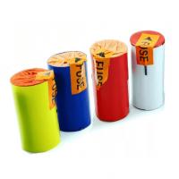 Цветной дым 652 (желтый)